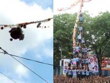 Dahi Handi Ceremony: Janmashtami Photos