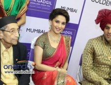 Madhuri Dixit inaugurates P N Gadgil Jeweller's New Showroom Photos