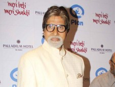 Amitabh Bachchan launches Meri Beti Meri Shakti Photos