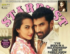 Aditya Kapur and Sonakshi Sinha on the cover of Stardust May 2014 Photos