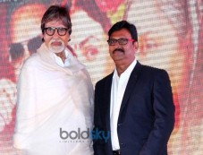 Amitabh Bachchan at first look launch of film Leader Photos