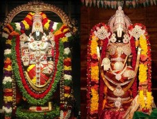 Story Of Lord Venkateshwara The God Of All Miracles Photos