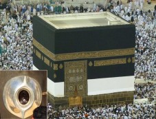 Why Is The Black Stone Held Sacred In Islam? Photos