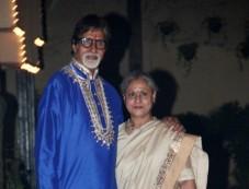 Amitabh Bachchan And Jaya Bachchan Photos