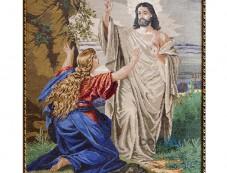Shocking Revelations: Was Jesus Married? Photos
