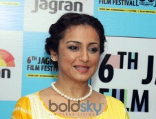 Jagran Film Festival In New Delhi Photos
