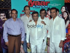 Special Screening Of 'Kis Kisko Pyaar Karoon' Photos