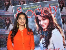 Juhi Chawla Unveils Society Magazine Special Issue Photos
