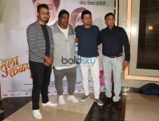 Marathi Movie Tula Kalnar Screening Photos