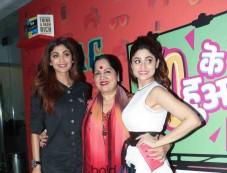 Rekha,Shilpa Shetty And Other Celebs At Yo Ke Hua Bro Screening Photos