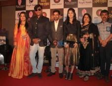 Trailer Launch Of Film Kashi Amarnath Photos