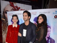 Special Screening Of 'Jia Aur Jia' At PVR Mumbai Photos