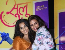 Trailer Launch Of Film Tumhari Sulu With Vidya Balan Photos