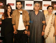 Rajkumar Rao, Ekta Kapoor & Hansal Mehta At Press Meet of UpComing Web Show Photos
