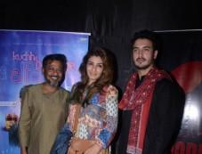 Screening Of Movie 'Kuch Bheege Alfaaz' Photos