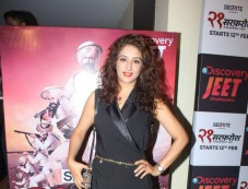 Special Screening Of '21 Sarfarosh' Photos