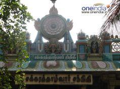 The Chakra-The Vaishnava Symbol