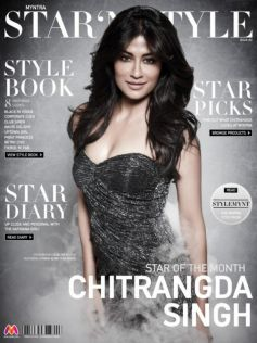 Celebrities on Magazine Covers,Chitrangada Singh