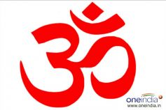 Hindu Symbols And Their Significance