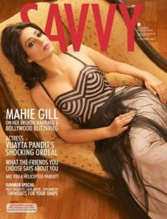 Mahie Gill on the cover of Savvy April 2013