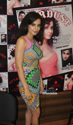 Kangana Ranaut launches the Stardust magazine cover