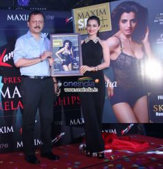 Ameesha Patel unveils the special issue cover of Maxim magazine August 2013