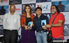 Huma Qureshi unveils Vibhor Tikiya's book DADA