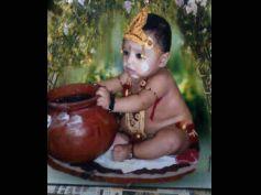 Krishna's Crown