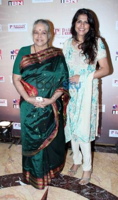 Celebs at CNN-IBN's Senior Citizen Awards