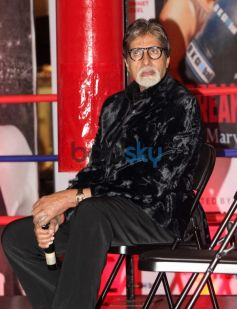 Amitabh Bachchan Launches Mary Com's Autobiography