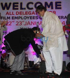Amitabh Bachchan attends AIFEC event