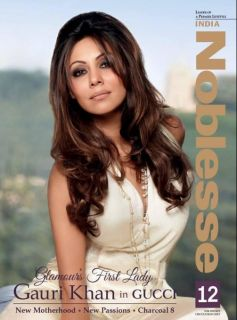 Gauri Khan on the cover of Noblesse India Dec 2013