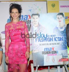 Kalki Koechlin at Announcement of Max Fashion icon 2014