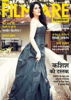 Kashish Singh on the cover of Filmfare JAN 2014