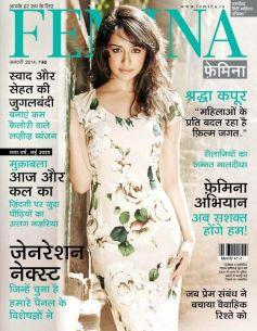Shraddha Kapoor on the cover of Femina Hindi JAN 2014