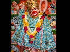 Tuesday: Lord Hanuman
