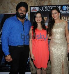 Kunwar Singh, Amy Billimoria with Gurpreet Kaur Chadha at event