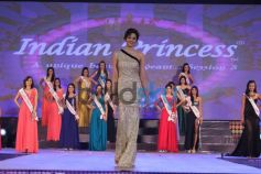 Model at Indian Princess Beauty Pageant