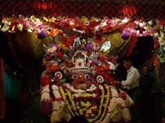 Bhairava Avatar