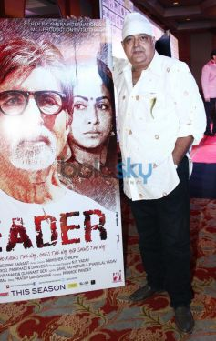 Celebs at first look launch of film Leader