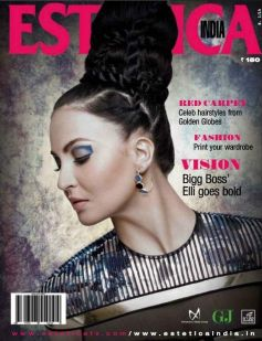Elli Avram on the cover of Estetica magazine April 2014