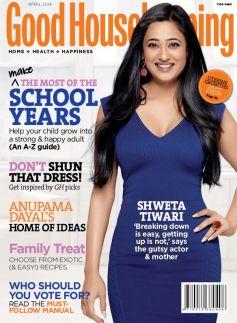Shweta Tiwari on the cover of Good Housekeeping April 2014