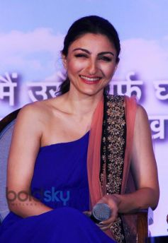 Soha Ali Khan support to Clinic Plus