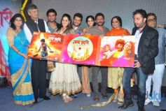 Riteish Deshmukh and Genelia D'Souza at Lai Bhari Music Launch