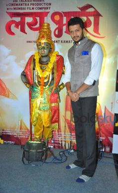 Riteish Deshmukh at Lai Bhari Music Launch