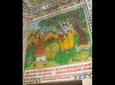 Krishna's Trick
