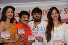 Bhairavi Goswami, Udit Narayan, Wajid Ali, Tanisha Singh