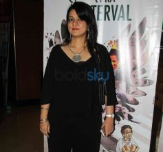 Shuruaat Ka Interval Short Film Festival Inauguration