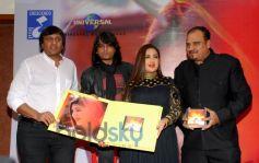 Suresh Thomas, Aziz Zee, Nikita H Chandiramani, Mr. Chandiramani