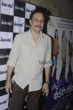 'Candle March' Movie Special Screening